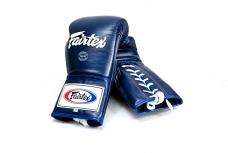 BGL6 Varžybinės bokso pirštinės, mėlynos